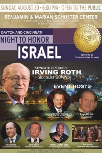 Night to Honor Israel Dayton_Ohio_Aug._30th image